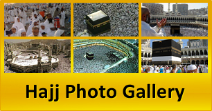 hajj pictures photors